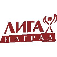 ООО «Лига Наград»